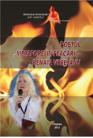 Renata Verejanu, Mihai Cimpoi, Moldova, România