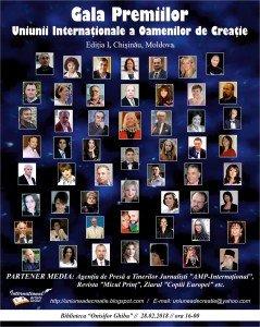 Gala Premiilor Uniunii Internaţionale a Oamenilor de Creaţie, Mihai Cimpoi