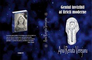 Anul Renata Verejanu