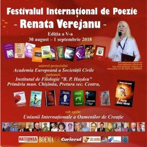 Renata Verejanu, Mihai Cimpoi, Alex Ştefănescu